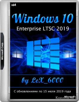 Windows 10 Enterprise LTSC 2019 v1809 by LeX_6000 15.07.2019 (x64/RUS/ENG)