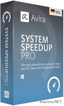 Avira System Speedup Pro 6.1.0.10701