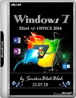 Windows 7 SP1 x86/x64 52in1 +/- Office 2016 by SmokieBlahBlah 22.07.19 (RUS/ENG)