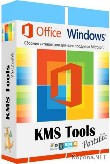 KMS Tools 01.08.2019 Portable by Ratiborus