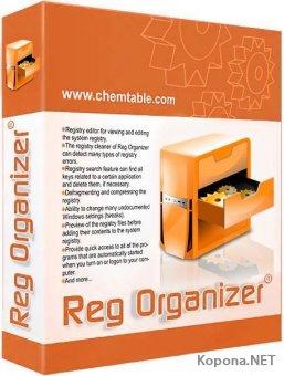 Reg Organizer 8.30 Final + Portable