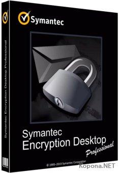 Symantec Encryption Desktop Professional 10.4.2 MP3