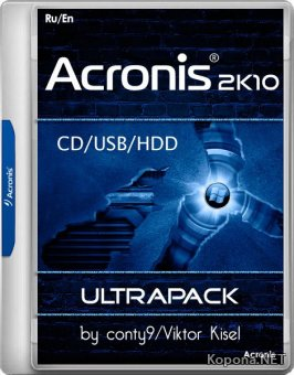 Acronis 2k10 UltraPack 7.24