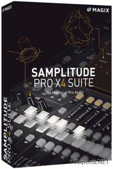 MAGIX Samplitude Pro X4 Suite 15.2.1.387