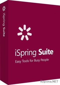 iSpring Suite 9.7.4 Build 12006