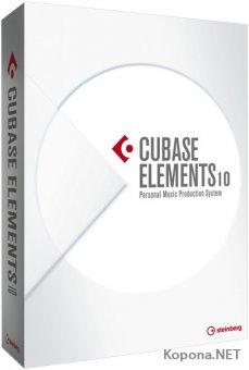 Steinberg Cubase Elements 10.0.40 Build 284