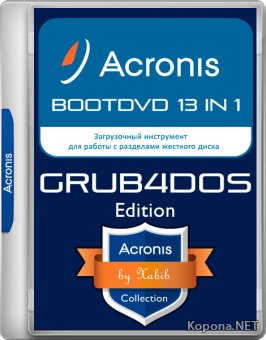 Acronis BootDVD Grub4Dos Edition 13in1 08.09.19 (RUS/2019)