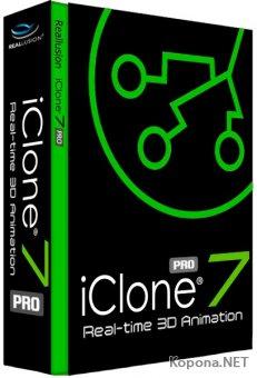 Reallusion iClone Pro 7.61.3304.1