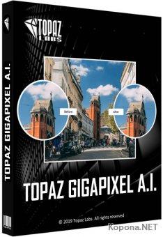 Topaz Gigapixel AI 4.4.1