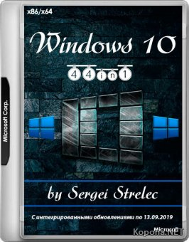 Windows 10 v.1903.18362.356 44in1 by Sergei Strelec (x86/x64/RUS)