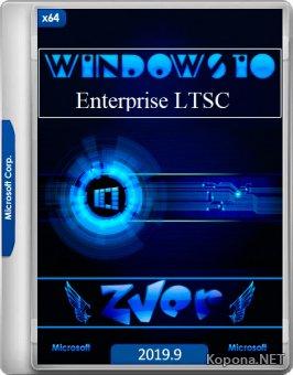 Zver Windows 10 Enterprise LTSC 10.0.17763.737 v.2019.9 (x64/RUS)