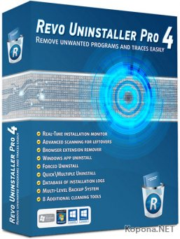 Revo Uninstaller Pro 4.2.0 + Portable