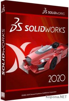 SolidWorks 2020 SP0 Premium Edition