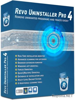 Revo Uninstaller Pro 4.2.1 RePack & Portable