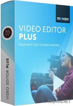Movavi Video Editor Plus 20.0.0 RePack & Portable