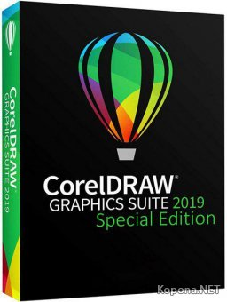 CorelDRAW Graphics Suite 2019 21.3.0.755 Special Edition