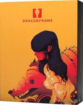 Dragonframe 4.1.8