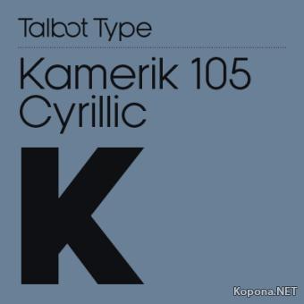 Шрифт Kamerik 105 Cyrillic
