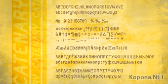 Шрифт Catenary