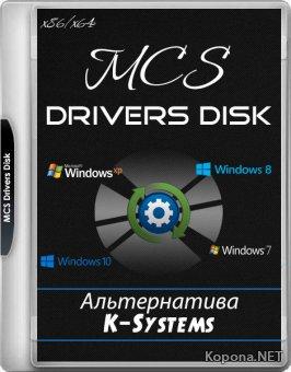MCS Drivers Disk 19.11.05.1535