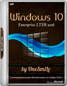Windows 10 Enterprise LTSB 2016 14393.3300 by OneSmiLe 09.11.2019 (x64/RUS)