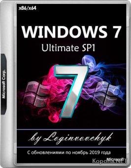 Windows 7 Ultimate SP1 by Loginvovchyk 11.2019 (x86/x64/RUS)