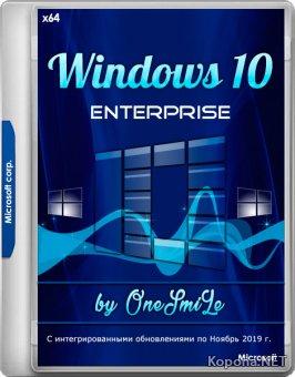 Windows 10 Enterprise 1909 18363.476 by OneSmiLe 13.11.2019 (x64/RUS)