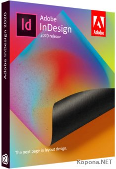 Adobe InDesign 2020 15.0.1.209