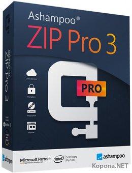Ashampoo ZIP Pro 3.0.30 Final