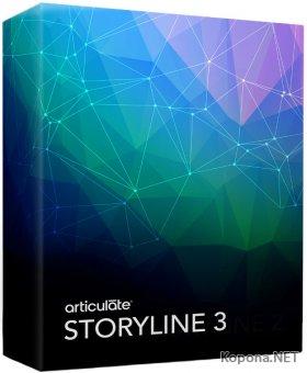 Articulate Storyline 3.8.20838.0