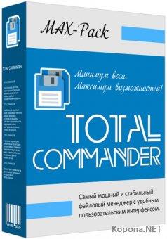 Total Commander 9.22a MAX-Pack 2019.12 Final