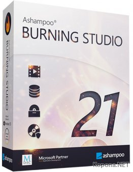 Ashampoo Burning Studio 21.0.0.33 Final