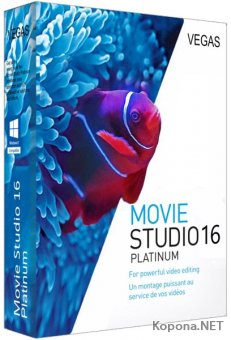 MAGIX VEGAS Movie Studio 16.0.0.175 Platinum