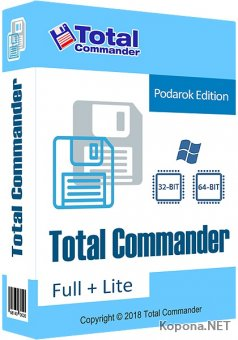 Total Commander 9.22a Podarok Edition + Lite (25.12.2019)