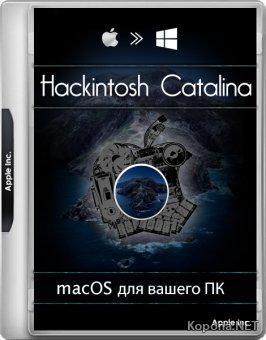 Hackintosh 10.15.2 Catalina