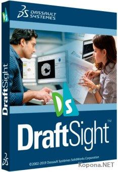 DraftSight Enterprise Plus 2019 SP3