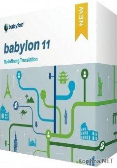 Babylon Pro NG 11.0.1.2