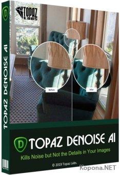 Topaz DeNoise AI 2.0.0.3