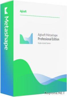Agisoft Metashape Professional 1.6.1 Build 10009