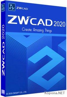 ZWCAD 2020 SP2 v.2020.01.07