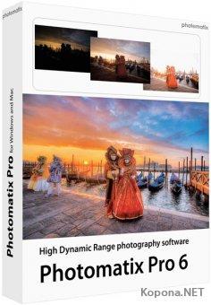 HDRsoft Photomatix Pro 6.2
