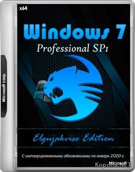 Windows 7 Pro SP1 VL Elgujakviso Edition v.24.01.20 (x64/RUS)