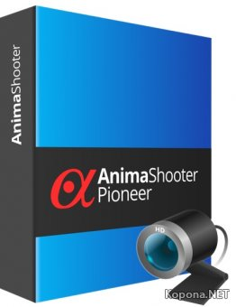 AnimaShooter Pioneer 3.8.12.7