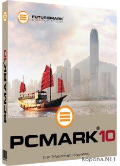 Futuremark PCMark 10 2.1.2165