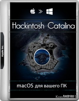 Hackintosh 10.15.3 Catalina