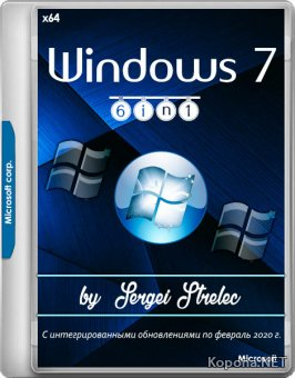 Windows 7 SP1 7601 6in1 by Sergei Strelec 16.02.2020 (x64/RUS)