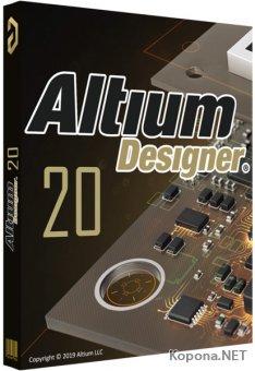 Altium Designer 20.0.12 Build 288