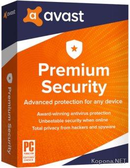 Avast! Premium Security 20.1.2397