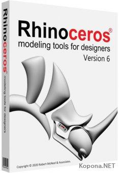 Rhinoceros 6.23.20055.13111