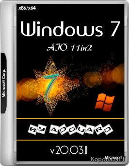 Windows 7 SP1 with Update 7601.24550 AIO 11in2 by adguard v.20.03.11 (x86/x64/RUS)